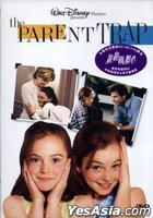 The Parent Trap (DVD) (Hong Kong Version)