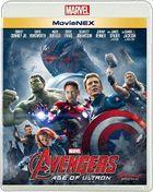 Avengers: Age of Ultron (Blu-ray) (Japan Version)