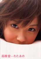 Takahashi Ai Photo Album -Wataame