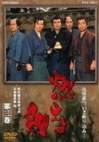 Moeyo Ken (DVD) (Vol.3) (Japan Version)