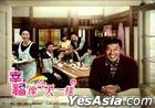 幸福像今天一樣 (又名:就像今天一樣/守候幸福) (DVD) (完) (韓/國語配音) (MBC劇集) (台灣版)
