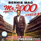 Mr. 3000 (Hong Kong Version)