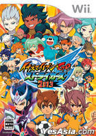 Inazuma Eleven Go 2 Strikers 2013 (日本版)