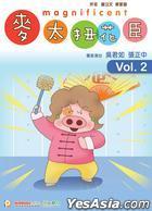 Magnificent Madame Mak Vol. 2 (DVD) (Hong Kong Version)