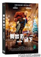 Docteur? (2019) (DVD) (Taiwan Version)