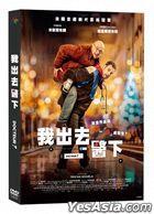 Docteur? (2019) (DVD) (Taiwan Version)