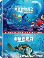 Finding Nemo & Finding Dory Collection (DVD) (Taiwan Version)