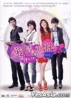 Color Of Woman (DVD) (End) (Multi-audio) (MBC TV Drama) (Taiwan Version)