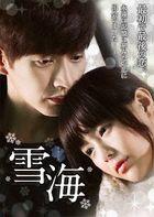 Snow in Sea Breeze (DVD) (Japan Version)