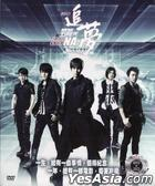 Mayday 3DNA (DVD) (2D+3D Version) (A) (Taiwan Version)