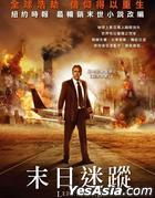 Left Behind (2014) (DVD) (Taiwan Version)