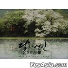 Moon Lovers: Scarlet Heart Ryeo OST (SBS TV Drama) (2CD)