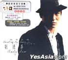 Andy Lau - Best of My Love (New+Best Selection) (2CD) (Limited Edition) (Taiwan Version)