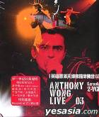 Anthony Wong Live 03 Karaoke (VCD)