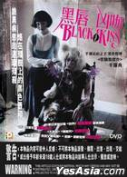 Black Kiss (DVD) (Hong Kong Version)