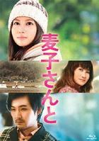 Mugiko-san to (Blu-ray) (Special Edition) (Japan Version)