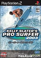 Simple 2000 Series Vol.51 THE Battleship (Japan Version)
