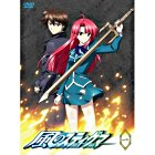 Kaze no Stigma (DVD) (Vol.1) (Normal Edition) (Japan Version)