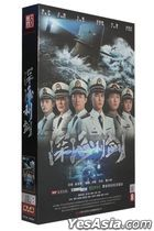 Deep Sword (2017) (DVD) (Ep. 1-34) (End) (China Version)
