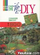 Yuan YiDIY -  Shi Li800