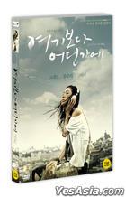 Nowhere To Turn (DVD) (Korea Version)