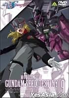 Mobile Suit Gundam SEED DESTINY Vol.9 (Japan Version)
