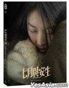 七月與安生 (Blu-ray) (韓國版)