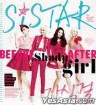 Sistar 2nd Single Album - Shady Girl
