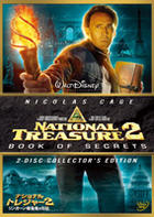 National Treasure 2 Book Of Secrets (DVD) (Collector's Edition) (Japan Version)