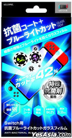 Nintendo Switch Anti Bacteria Blue Light Cut Glass Film (Japan Version)
