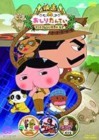 Eiga Oshiri Tantei / Masked Rider Den-O / Eiga Fushigi Dagashiya Zenitendo / Recyclezoo (Toei Manga Matsuri)  (Japan Version)