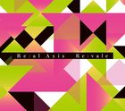 Re:vale 1st Album : Re:al Axis (First Press Limited Edition) (Japan Version)