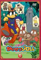 Majime ni Fumajime Kaiketsu Zorori Zekkocho hen Vol.1 (Japan Version)