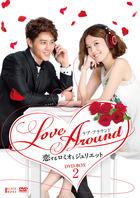Love Around (DVD) (Box 2) (Japan Version)