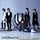 UVERworld - Life 6 Sense (Korea  Version)