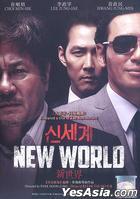 New World (2013) (DVD) (Malaysia Version)