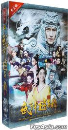 武神趙子龍 (2016) (DVD) (1-60集) (完) (中國版)
