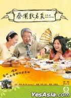 Chua's Choice (DVD) (Part I) (TVB Program)