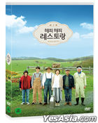 Restaurant from the Sky (DVD) (Korea Version)
