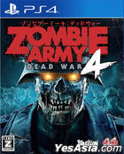 Zombie Army 4: Dead War (Japan Version)