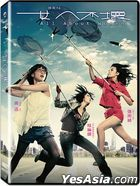 All About Women (DVD) (Taiwan Version)