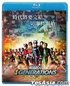 Kamen Rider Heisei Generations Forever (2018) (Blu-ray) (Hong Kong Version)
