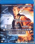 Stormbreaker (2006) (Blu-ray) (Hong Kong Version)