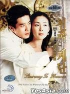 Stairway To Heaven (DVD) (End) (English Subtitled) (SBS TV Drama) (Malaysia Version)