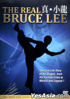 The Real Bruce Lee (DVD) (English Subtitled) (Hong Kong Version)