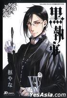 Black Butler (Vol. 15)