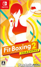 Fit Boxing 2 Rhythm & Exercise (Japan Version)