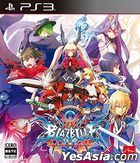 BLAZBLUE CENTRALFICTION (通常版) (日本版)