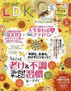 LDK 12021-08 2020