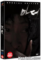 Mother (2009) (DVD) (2-Disc) (Special Edition) (First Press Limited Edition) (Korea Version)